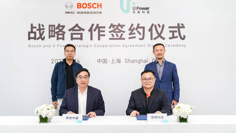 U Power and  Bosch cooperation signing ceremony