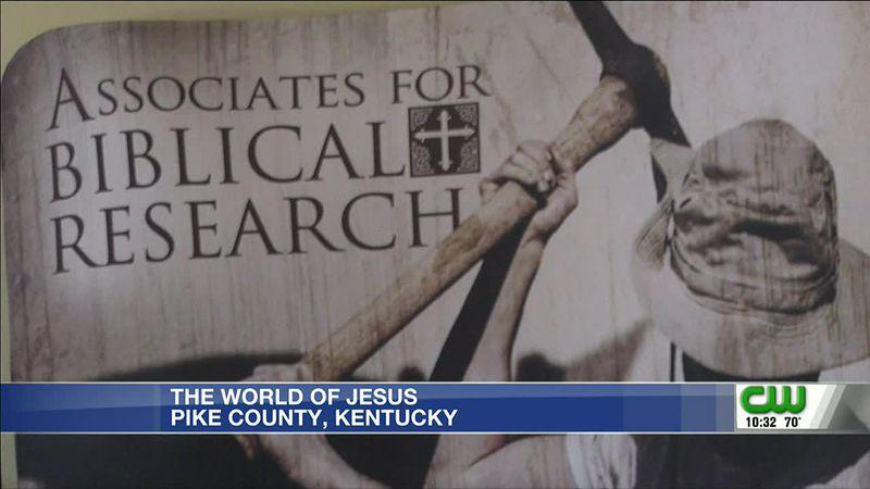 Pikeville Jesus exhibit